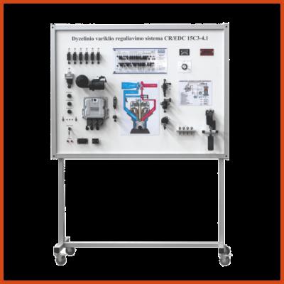 Diesel Engine Control System 6